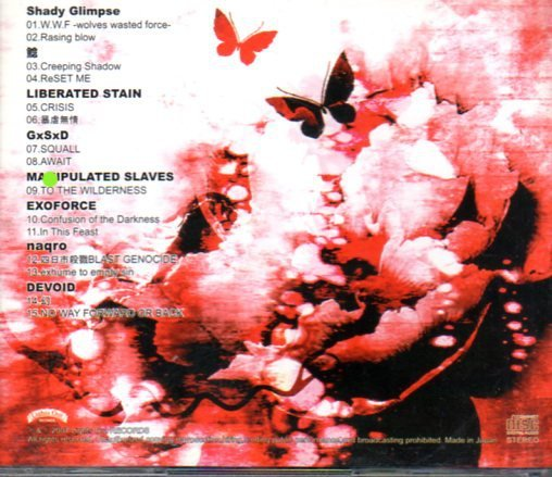12 RED HOT BURNING HELL 廃盤 shady glimpse 鯰 liberated stain gxsxd manipulated slaves exoforce naqro devoid_画像2