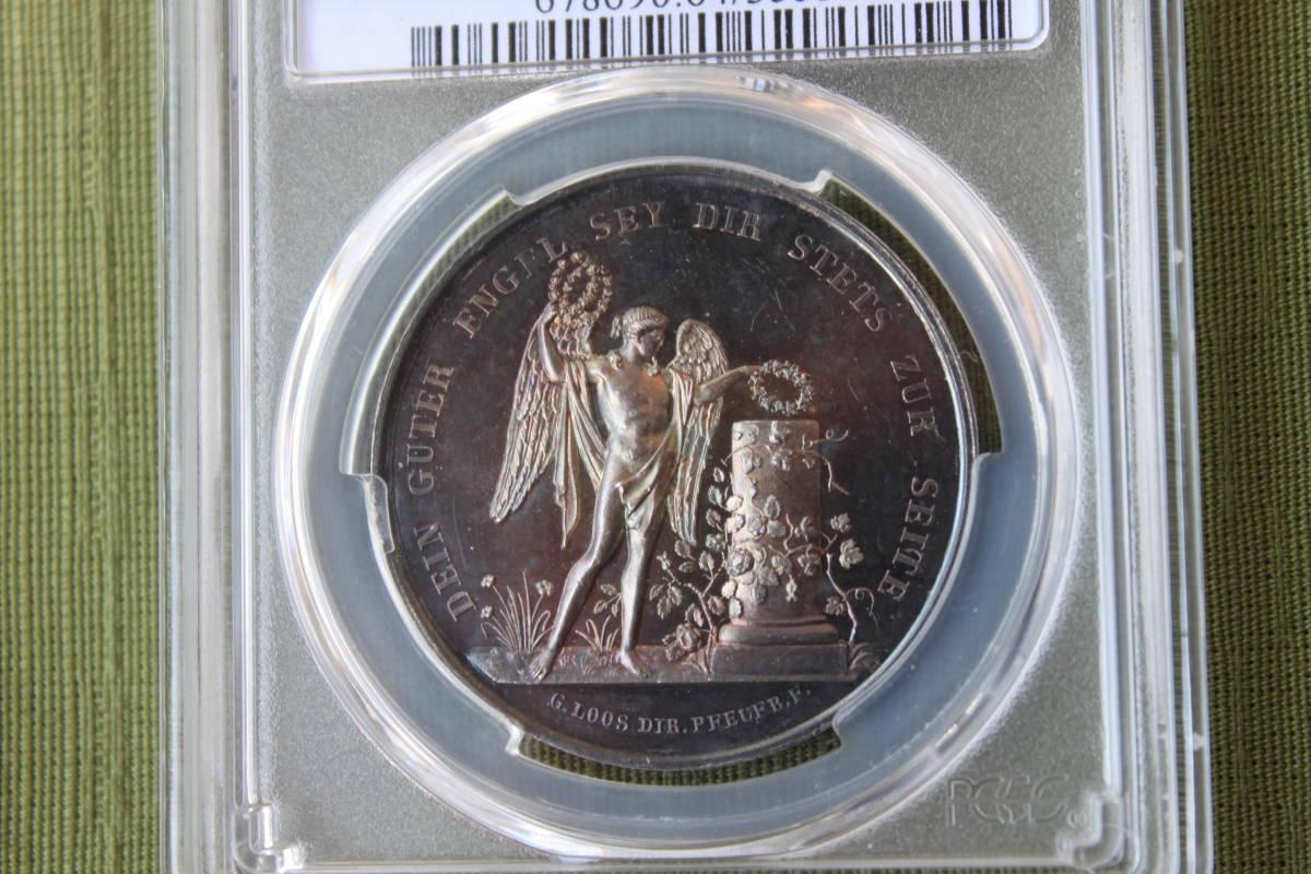 【名品・唯一作品】ドイツ 1800年代 フレンドシップ銀貨 シルバーメダル PCGS SP64