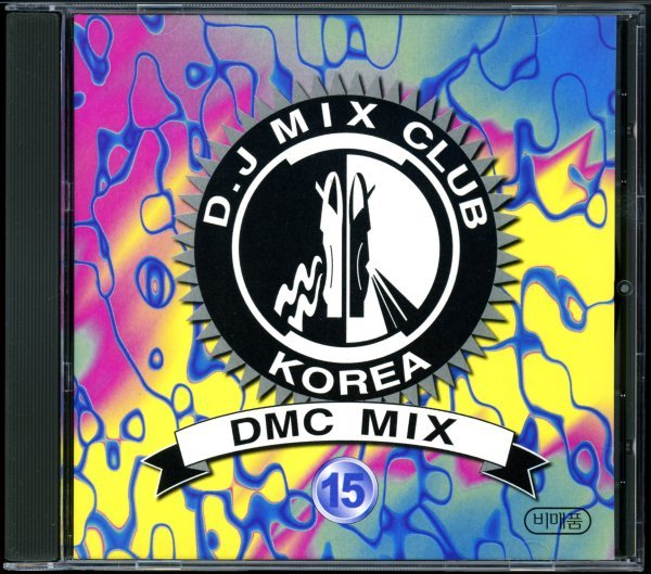 【CDコンピ/K-Pop/Euro House】DMC Mix 15 - D.J Mix Club Korea <DMC Korea> Daze / Yoo Seung-jun_画像1