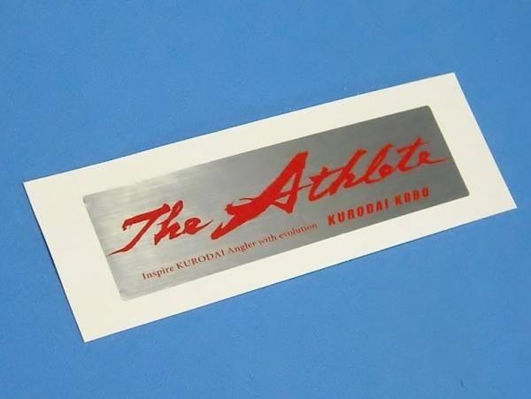 黒鯛工房 THE ATHLETE 赤◆筆 ヘアライン ステッカー 110-29mm_画像1