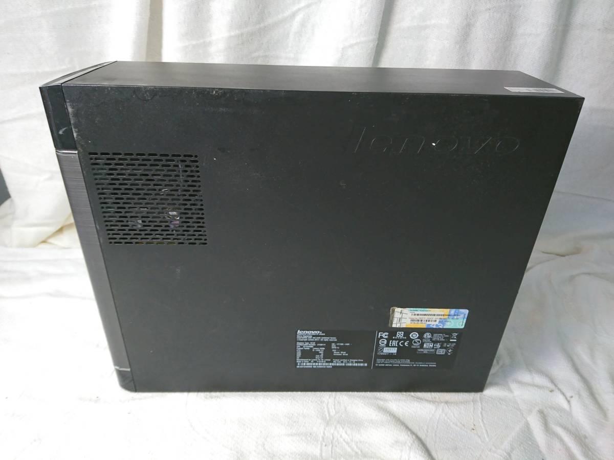 □260 Lenovo H530s Core i5-4430 3.00GHz 8GB HDD500GB windows 7 リカバリ済 動作品_画像3