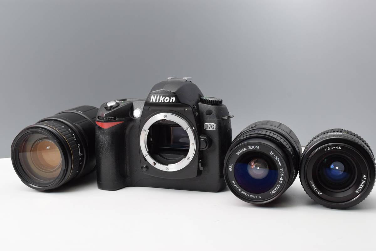 Nikon D70 +レンズ3本 ニコン AK13拍賣