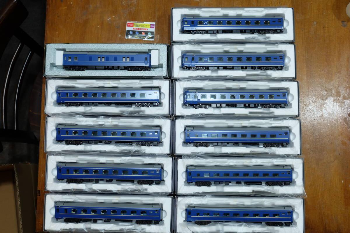 臨時寝台特急エルム 11両セット ヘッドマーク 未使用 カトー トミックス 24系25形_画像1