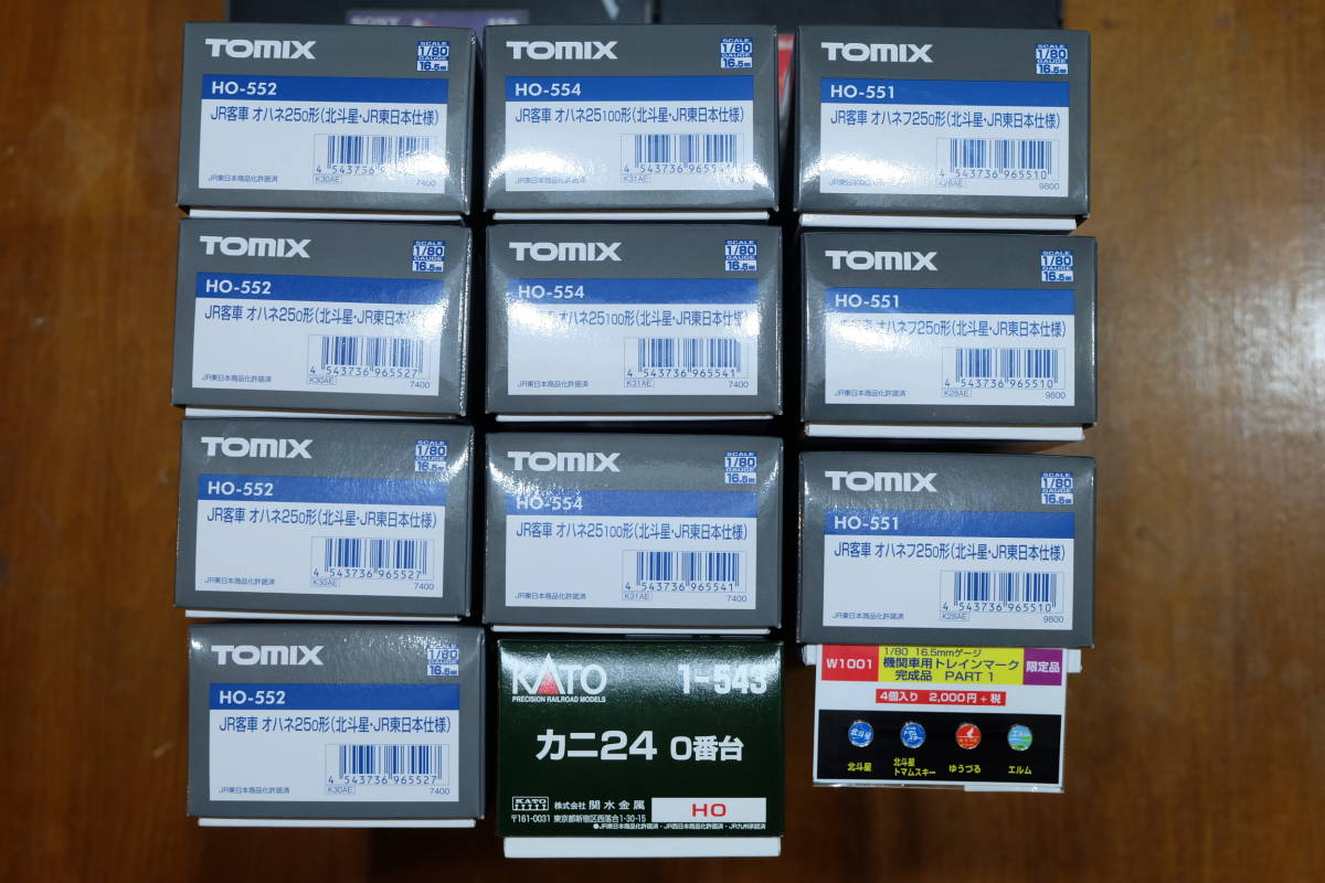 臨時寝台特急エルム 11両セット ヘッドマーク 未使用 カトー トミックス 24系25形_画像2