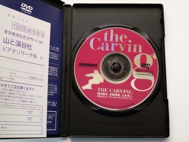 DVD THE CARVING スノーボード カービングテクニック 相沢盛夫 / 送料込み_画像2