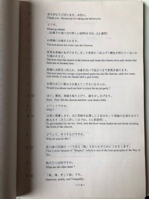 INTRODUCTION TO TEA CEREMONY IN ENGLISH -英語によるお茶会の進め方ー_画像4