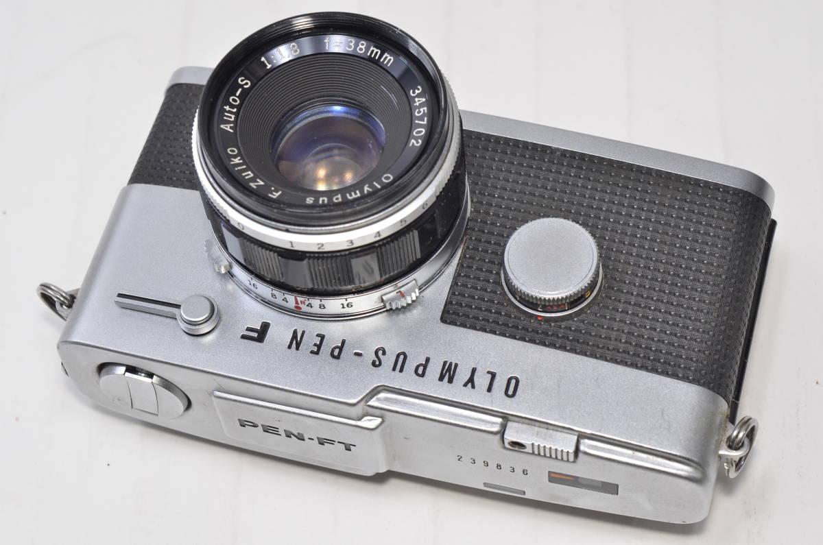 OLYMPUS PEN-FT F.zuiko 38mm F1.8 付属_画像2