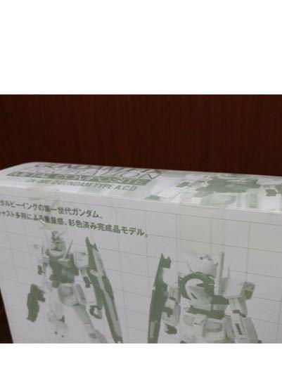 GUNDAM FIX FIGURATION METAL COMPOSITE Oガンダム TYPE A.C.D (実戦配備型) 未開封 メタルビルド_画像3
