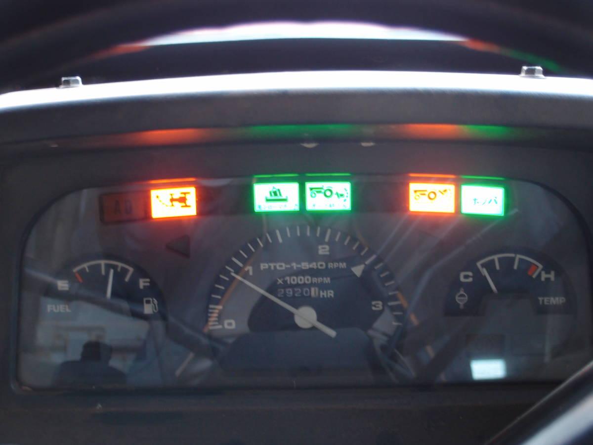 宮城発!中古クボタトラクター GL338 ハイスピード キャビン付 エアコン付 訳あり ジャンク品_画像6
