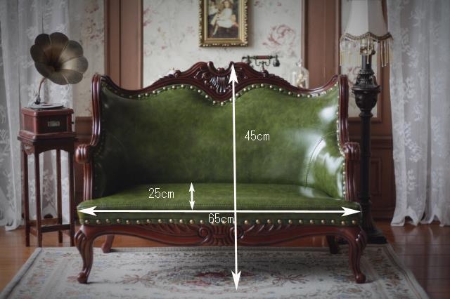 新品 BJD用家具 ソファー 緑色 高品質 ドール用 球体関節人形用 SD/DD/70cm/SD17サイズ通用 復古 撮影 TH-005_画像2
