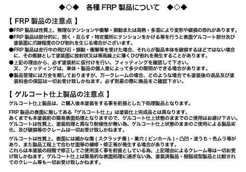 K3]■送込■3374 ドラッグスター400FLHスタイルフロントフェンダー■送料無料■_画像2