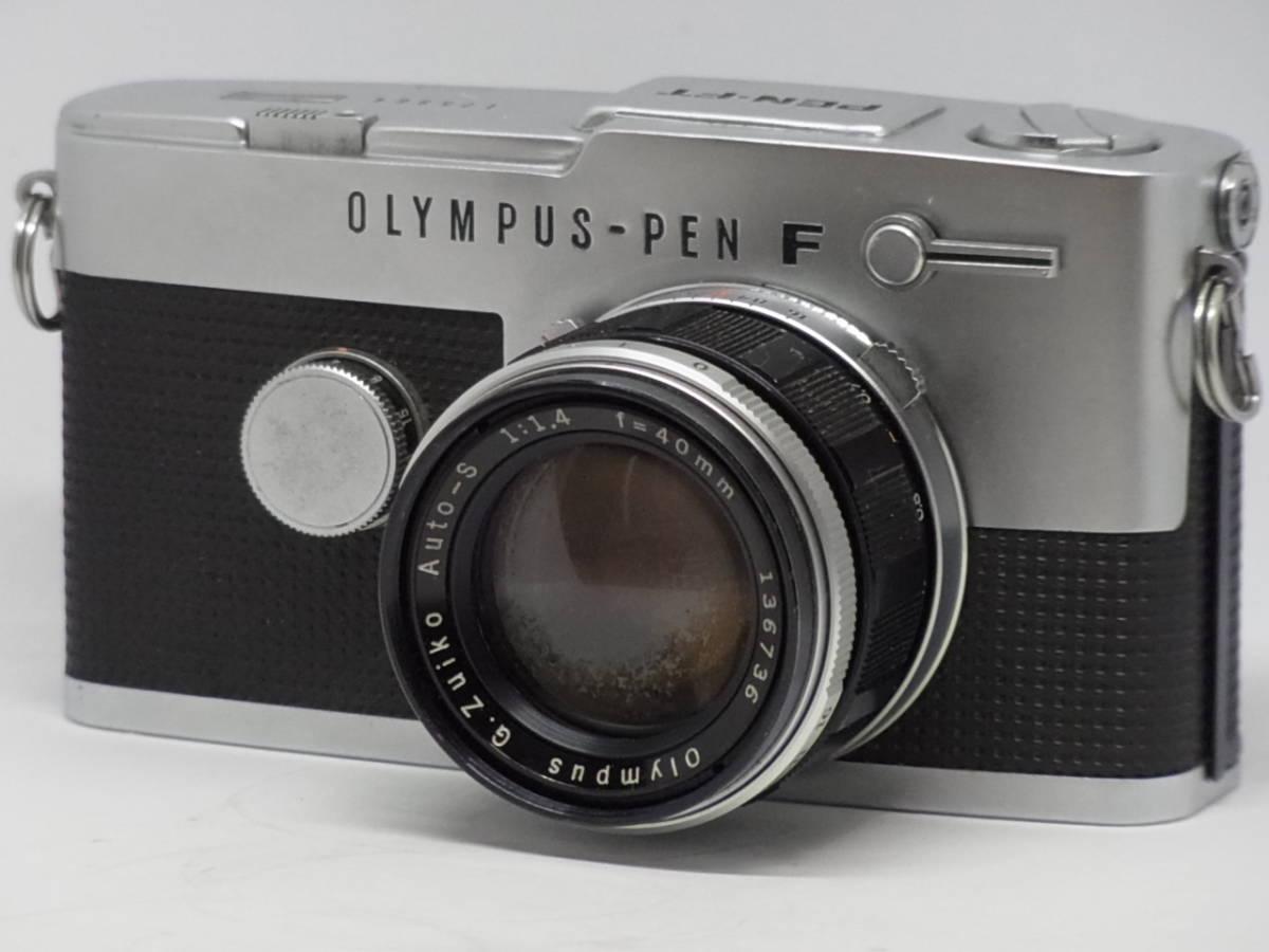 OLYMPUS PEN-F オリンパス ペンFT G.Zuiko Auto-S 1:1.4 f=40mm