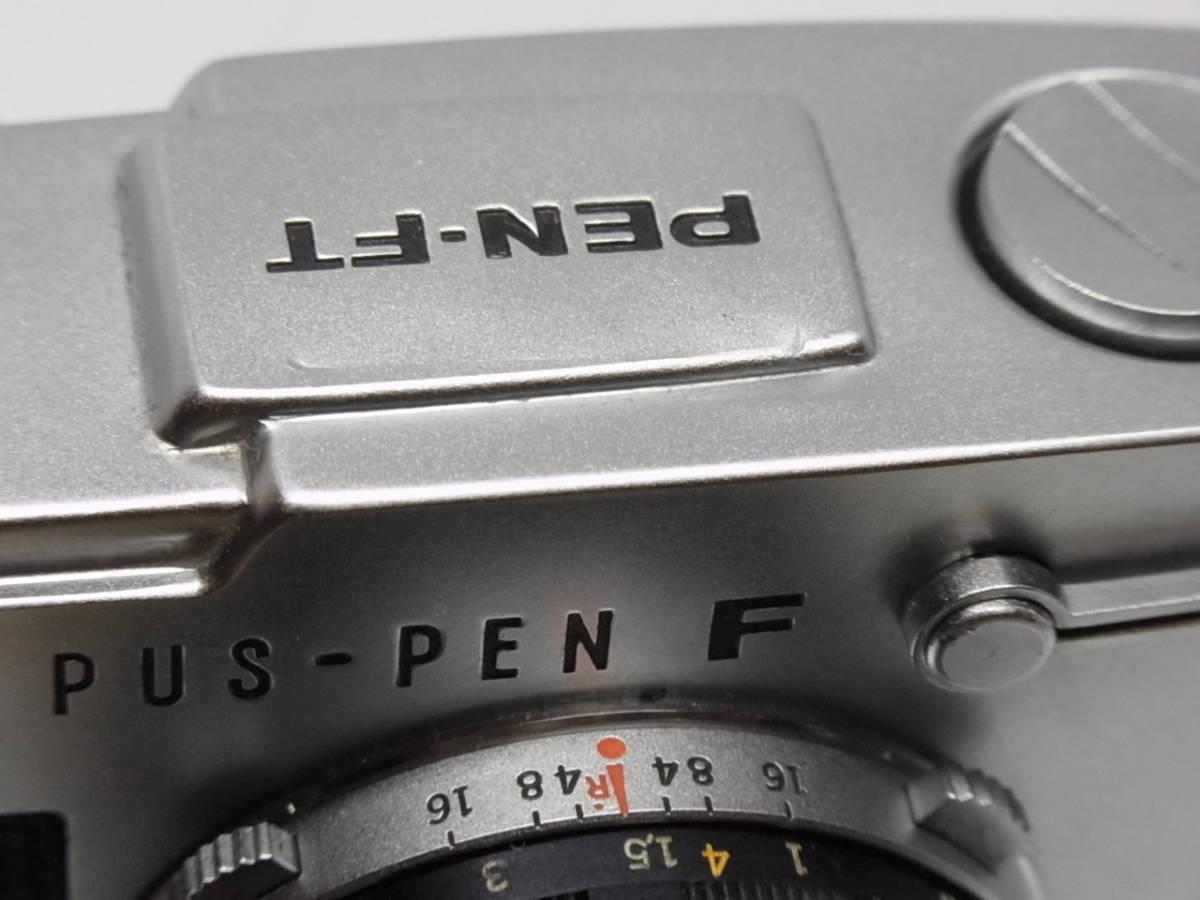 OLYMPUS PEN-F オリンパス ペンFT G.Zuiko Auto-S 1:1.4 f=40mm_画像5