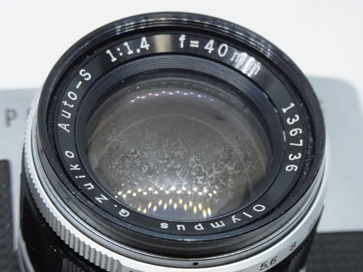 OLYMPUS PEN-F オリンパス ペンFT G.Zuiko Auto-S 1:1.4 f=40mm_画像6