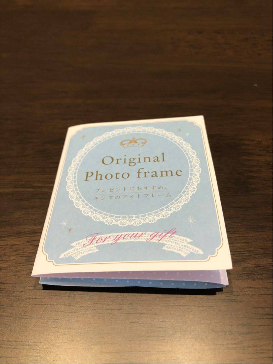 【新品】KISHIMA 赤ちゃん写真たて_画像4