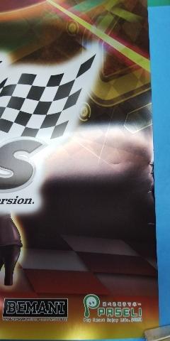店舗アーケード用 ポスターB1「 beatmania IIDX 25 CANNON BALLERS 」未使用・コナミ_画像3