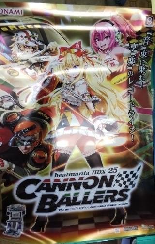 店舗アーケード用 ポスターB1「 beatmania IIDX 25 CANNON BALLERS 」未使用・コナミ