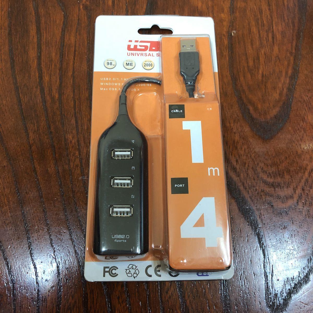 新品未使用 未開封 USBハブ 4個口 黒 ブラック_画像1