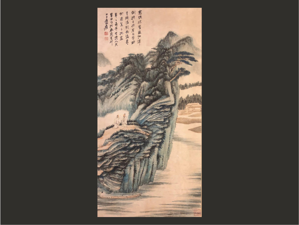 【掛軸】張大千 1899-1983 山水画 中国近代書画家 美品 肉筆時代保証 Fine Chinese Hangi