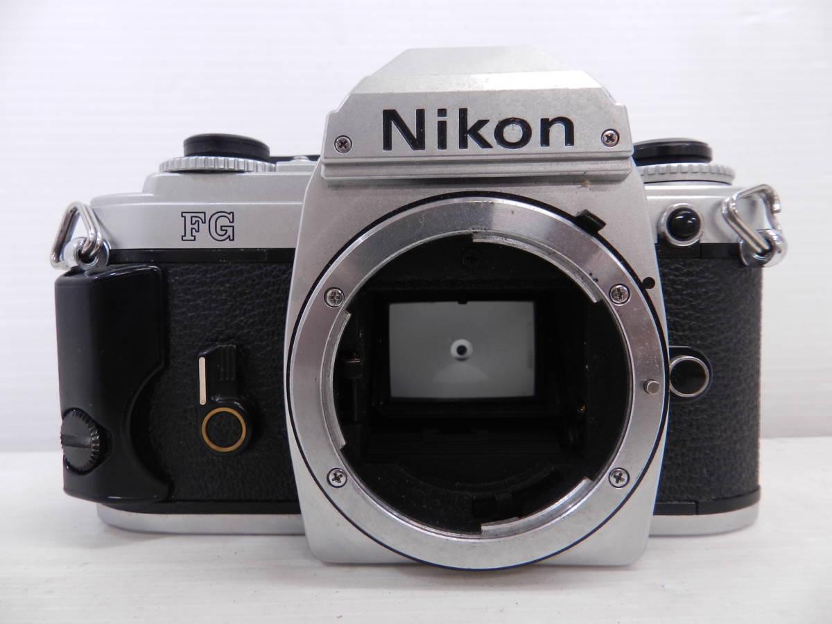 NIKON ニコン/MF 一眼レフカメラ/FG シルバーボディ/動作品/コレクション/管A1132