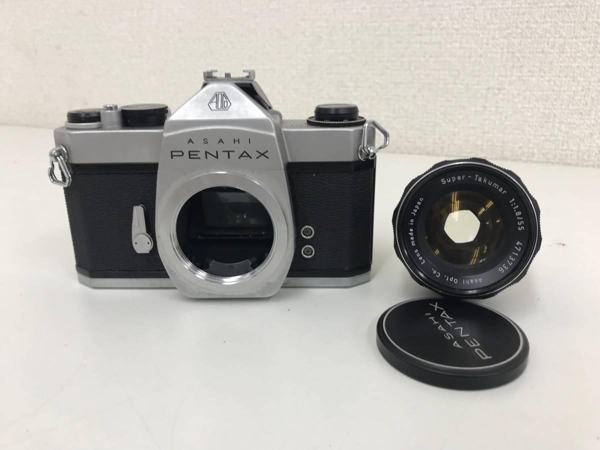 (11568) ☆PENTAXお祭りです☆ ペンタックス大好き大集合  マニュアル カメラ レンズセット シャッター切れました。