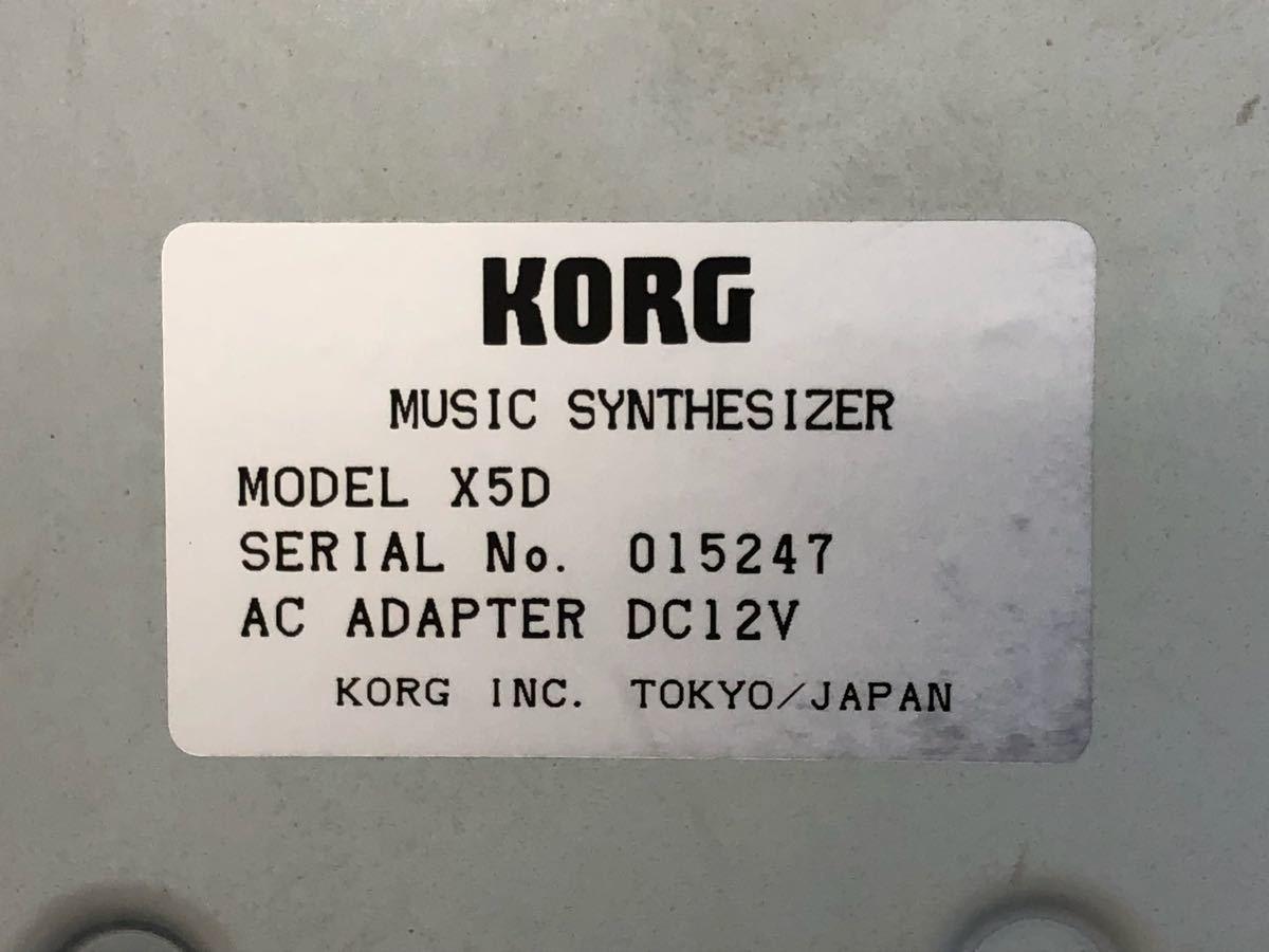 f1108003 KORG ミュージック シンセサイザー X5D 動作未確認 ジャンク_画像9