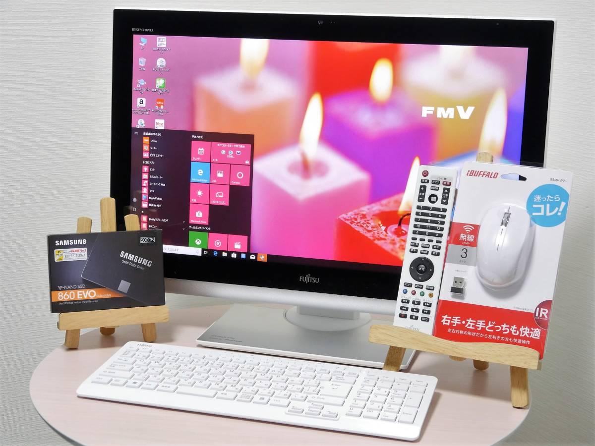希少カラー♪地デジ/BS/CS対応♪23型FullHD♪新品V-NAND搭載大容量SSD♪FH77/JD(第3世代Core i7/8GB/500GB)/Win10/Office/BDXL対応Blu-ray _画像2