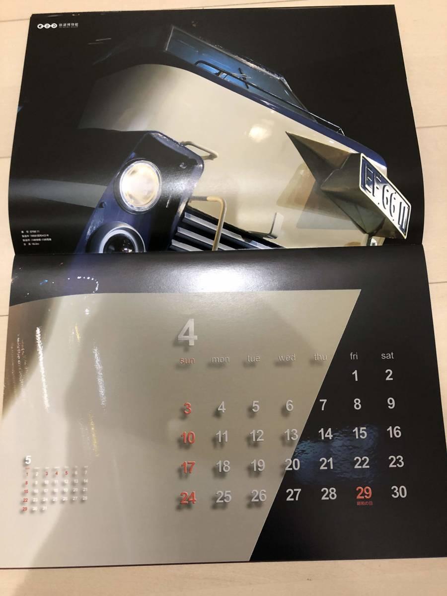 【希少】鉄博初のカレンダー【 2011鉄道博物館オリジナルカレンダー】即完売の限定品【未使用・新品・保管品】当時の貴重なおまけ3点付_画像5