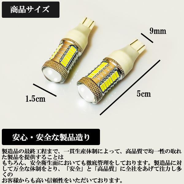◆T16規格 LEDバックランプ コペン H26.6~ LA400K/タント H27.12~ LA600・610S/ハイゼット カーゴ H29.11~ S3#1V専用_画像2