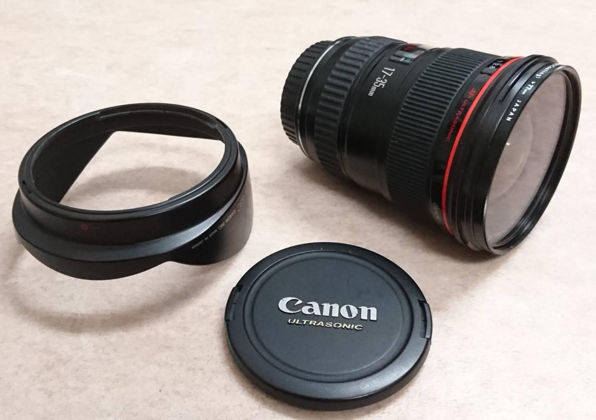 ◇ Canon キャノン レンズ EF 17-35㎜ 1:2.8 カバー EW-83C付 ◇