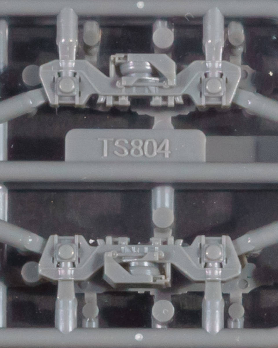 トミーテック(TOMYTEC)◆鉄道コレクション Nゲージ動力ユニット用台車枠 TS804/FS510/アルストム(グレー)各2両分◆未開封品_TS804の拡大画像