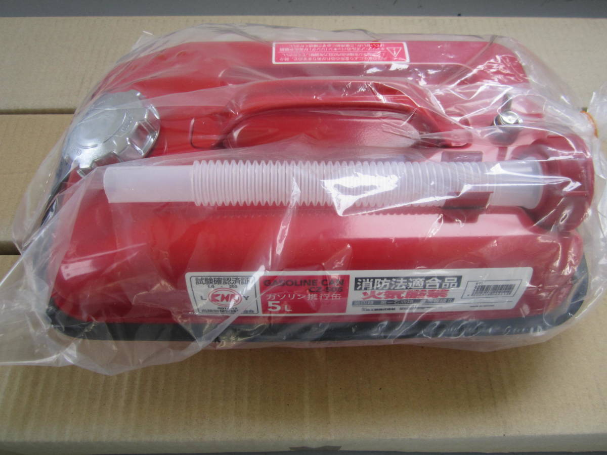 gasoline carrying can 5L~ car . mower etc. . gasoline container as