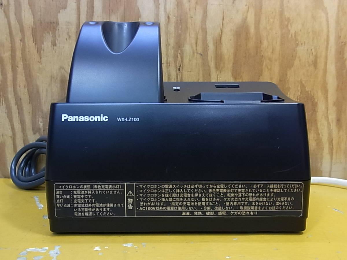 □Aa/986☆パナソニック Panasonic☆赤外線ワイヤレスマイク用充電台☆WX-LZ100☆ジャンク_画像1