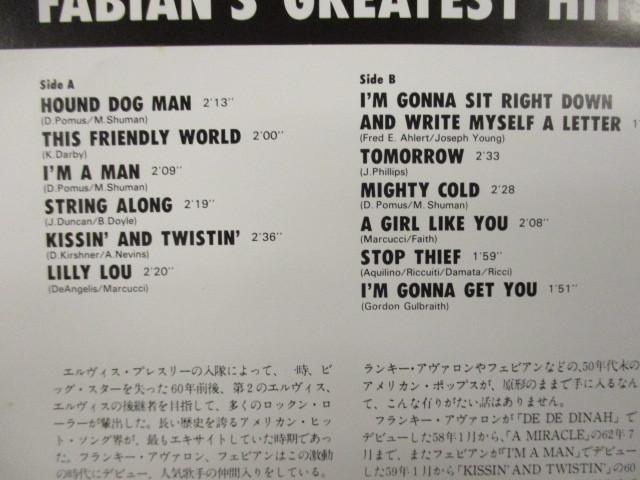 Fabian : Fabian's Greatest Hits Vol.1 LP // Oldies オールディーズ / Pops ポップス / 5点で送料無料_画像3