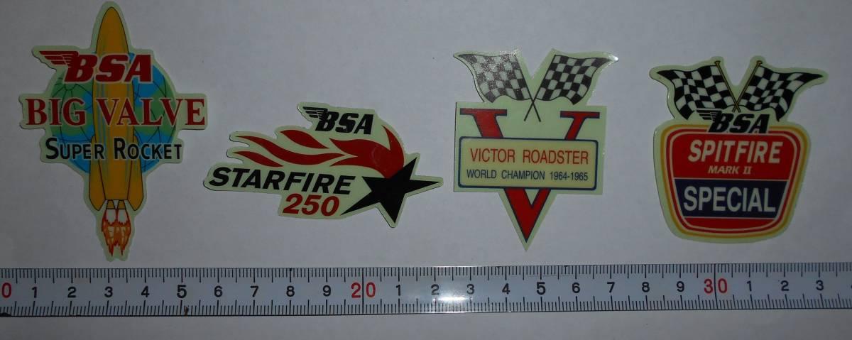 ステッカーNo3、BSA、デカール、バイク、ヴィンテージ、英車、クラッシック、50's、60's、トライアンフ、レトロ 3_画像3