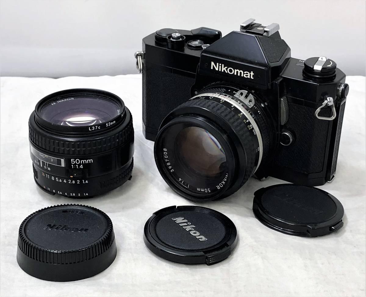 当時物、ジャンク扱い ニコン フィルムカメラ&カメラレンズ Nikomat FT3、AF NIKKOR 50mm 1:1.4