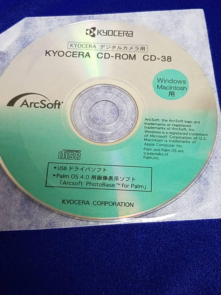 CD008 KYOCERA CD-ROM digital camera for soft ArcSoft soft CD Windows/Mac block