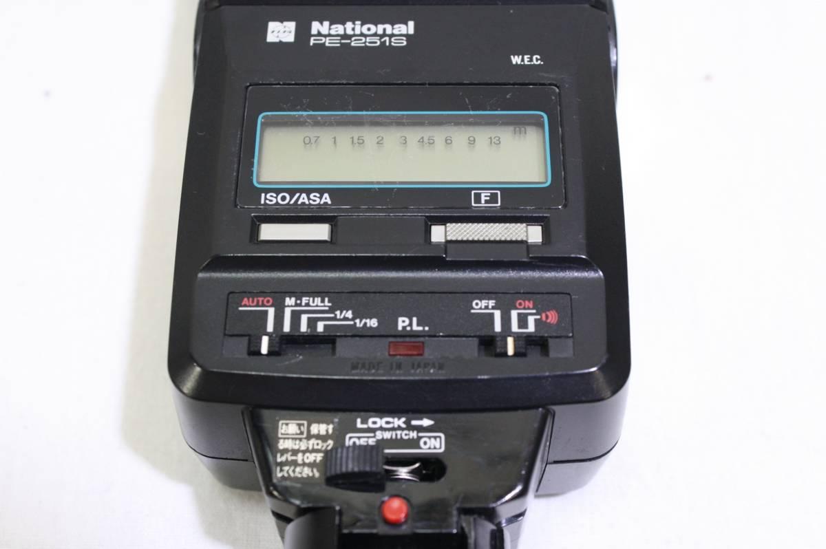 ジャンク品 NIKON ニコン 一眼レフ フィルムカメラ NIKON F NIKKOR S 1:1.4 f=50mm NIKKOR Q 1:3.5 f=13.5cm NIKKOR H 1:3.5 f=2.8cm_画像10