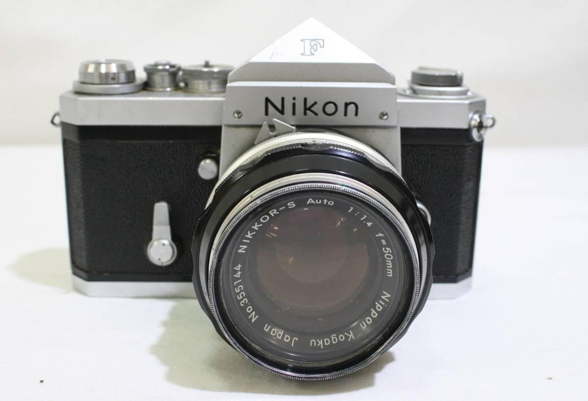ジャンク品 NIKON ニコン 一眼レフ フィルムカメラ NIKON F NIKKOR S 1:1.4 f=50mm NIKKOR Q 1:3.5 f=13.5cm NIKKOR H 1:3.5 f=2.8cm_画像2