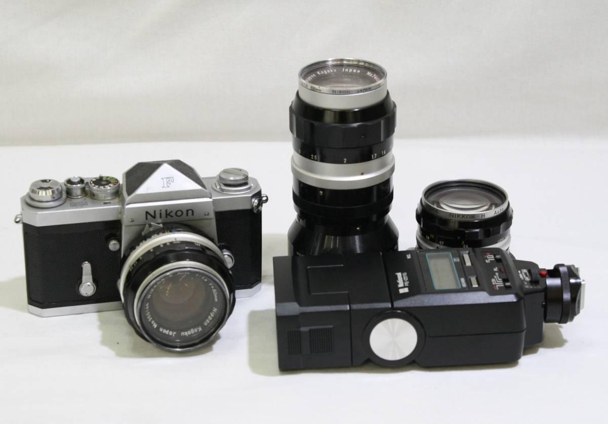 ジャンク品 NIKON ニコン 一眼レフ フィルムカメラ NIKON F NIKKOR S 1:1.4 f=50mm NIKKOR Q 1:3.5 f=13.5cm NIKKOR H 1:3.5 f=2.8cm