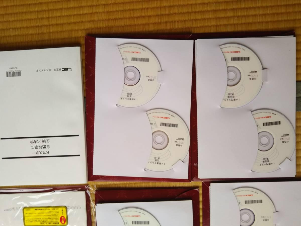 LEC 公務員試験 教養科目 DVD_画像6