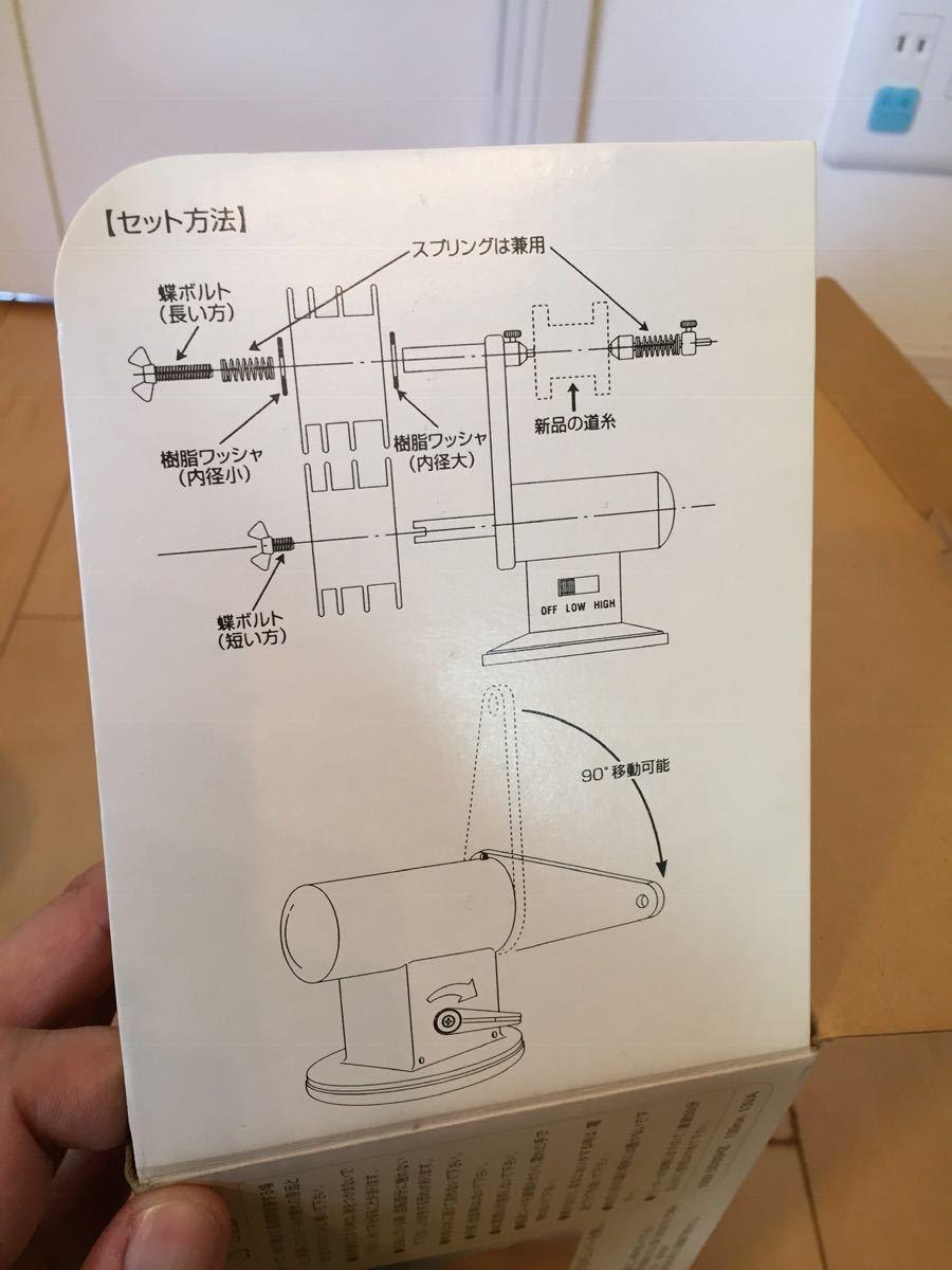 【王様印】第一精工株式会社 電動巻き替えスプールNo.6 動作確認済み_画像8