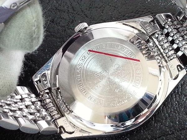 大野時計店 セイコー ロードマチック 5601-9000 自動巻 1968年12月製造 アラビア数字 希少_画像5