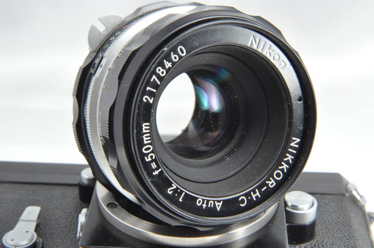 #2970 NIKON F アイレベル ブラックボディ NIKKOR-HC 50mm F2 ニコン 黒 レンズ付き フィルムカメラ_画像9