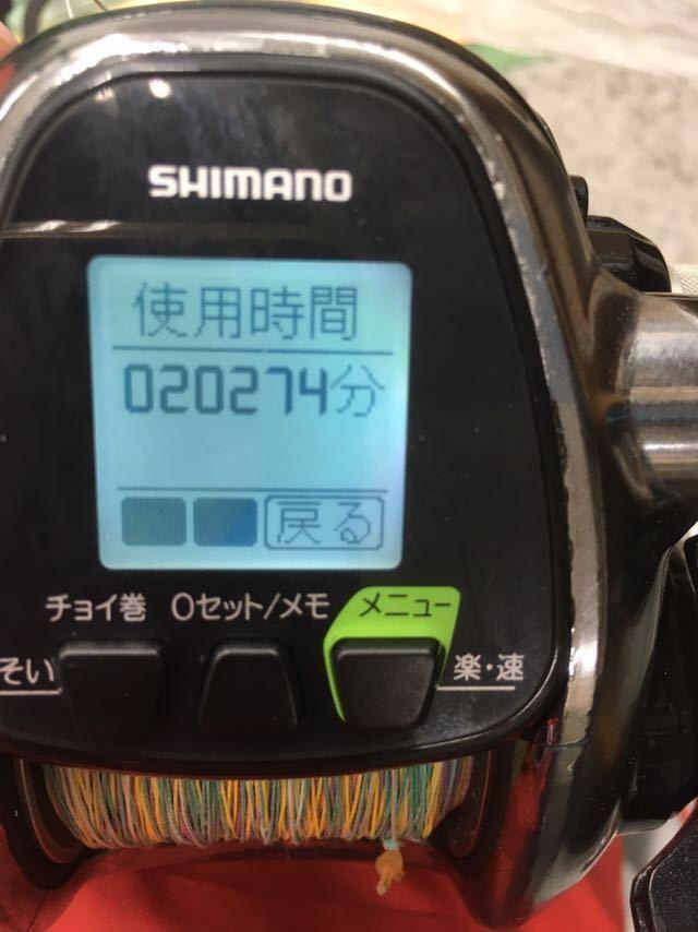 【ジャンク品】シマノ フォースマスター3000MK 二台セット_画像9