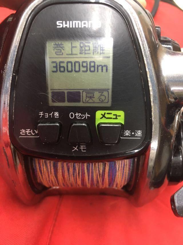 【ジャンク品】シマノ フォースマスター3000MK 二台セット_画像4