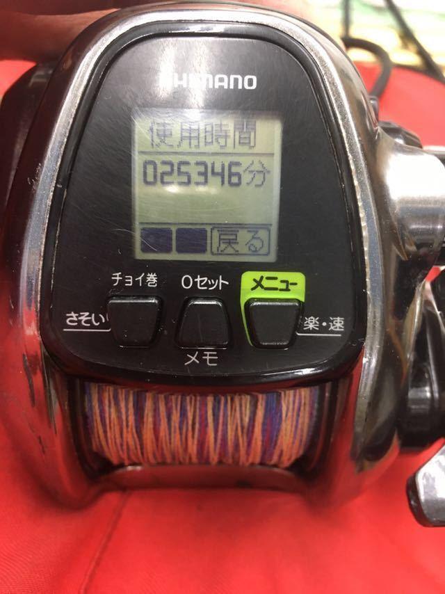 【ジャンク品】シマノ フォースマスター3000MK 二台セット_画像5