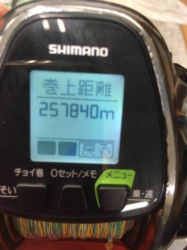 【ジャンク品】シマノ フォースマスター3000MK 二台セット_画像8