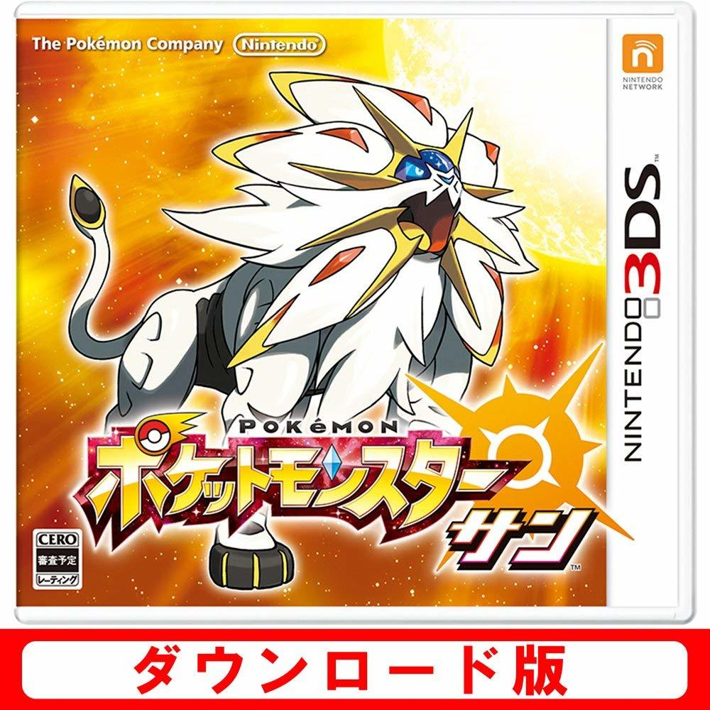 Nintendo 3DS Pocket Monsters Sun [在線代碼] 編號:f309274293