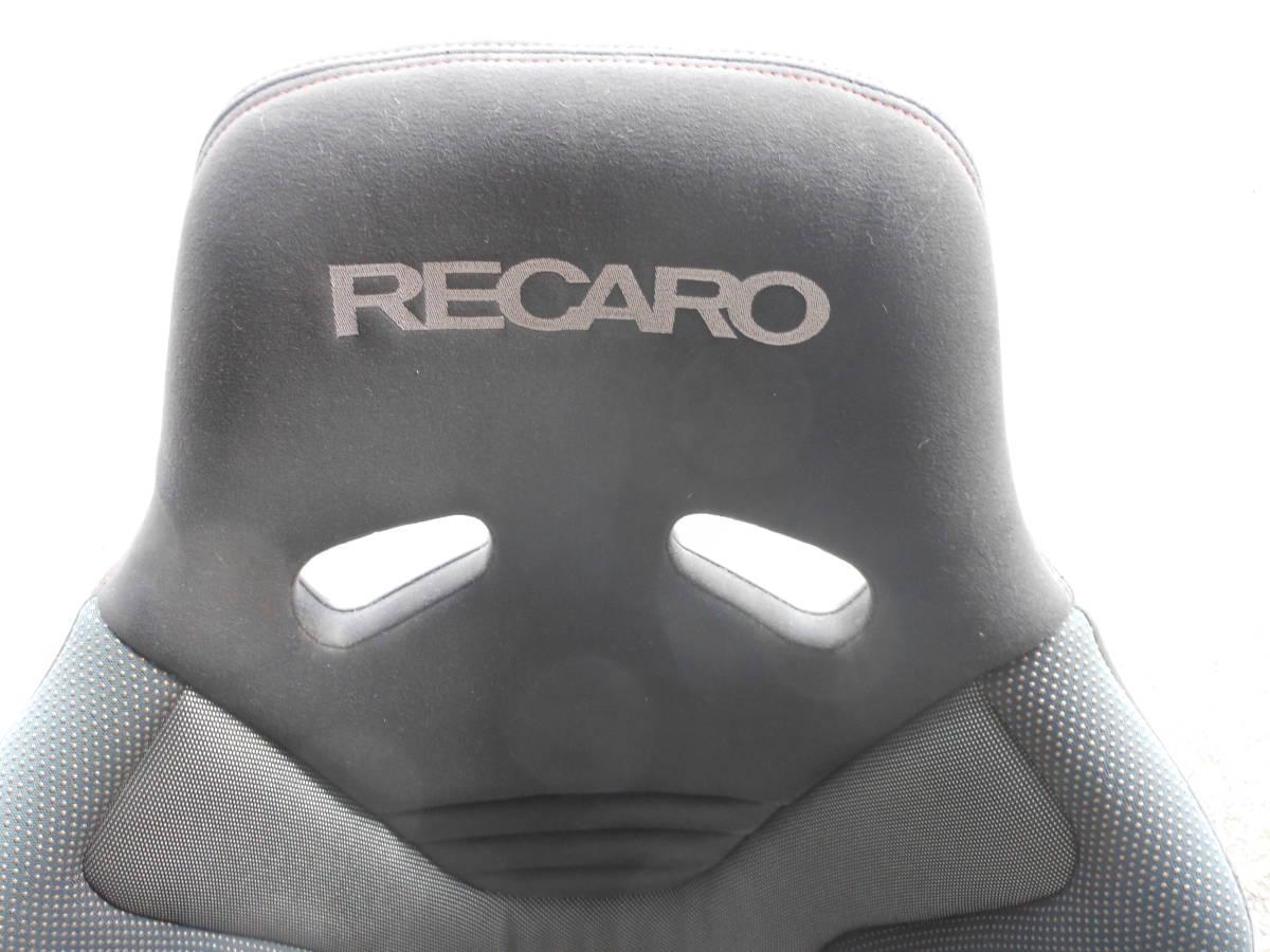 レカロシート RS-G ホンダS2000用レール付き_画像3